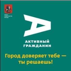 Паспорный стол даниловского округа